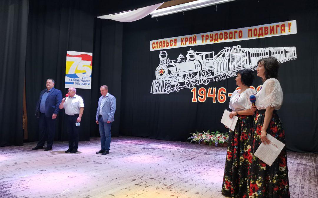 Гала-концерт фестиваля «Душа моя Россия»