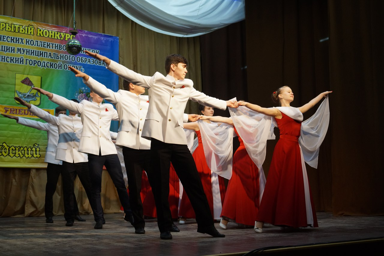 Фестиваль Танца – место, где сбываются мечты….